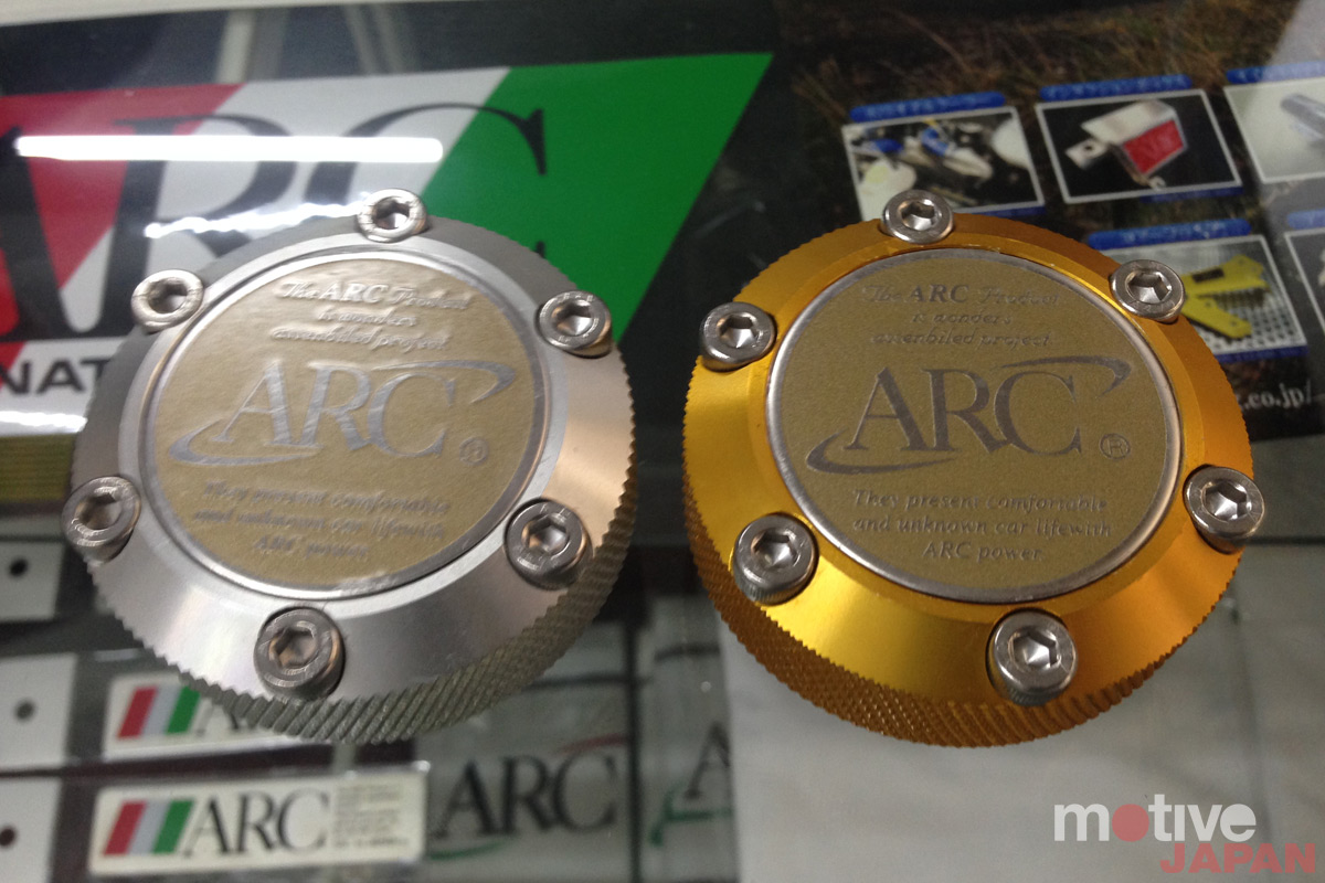 arc_japan_10